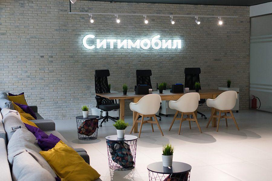 Ситимобил открыл региональный офис в Новосибирске