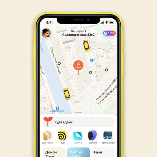 Яндекс запускает в Новосибирске приложение для решения повседневных задач