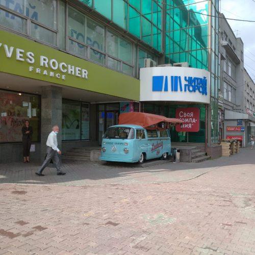 От самоизоляции меньше всего малый бизнес пострадал в Сибири и на Урале