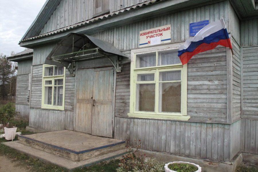 Выборы в селе
