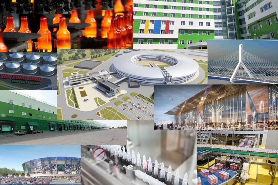 Новосибирский бизнес-2020