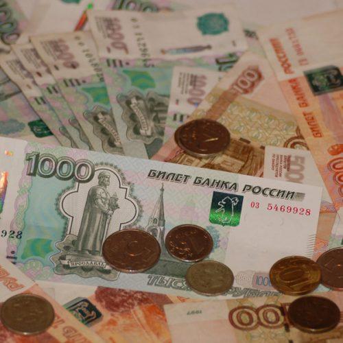 финансы