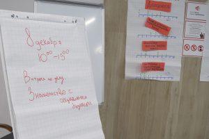 8 декабря центр «Мой бизнес» Новосибирской области проводит встречу «Знакомство с социальным бизнесом»