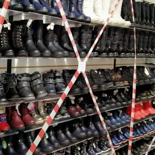 В Карасуке выявлена новая партия контрафактной обуви