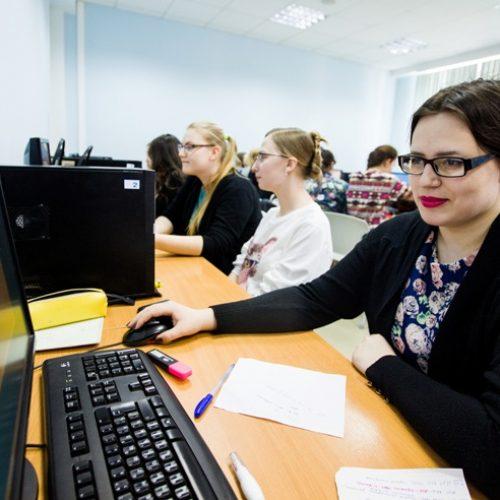 НГУЭУ займется разработкой онлайн-курсов