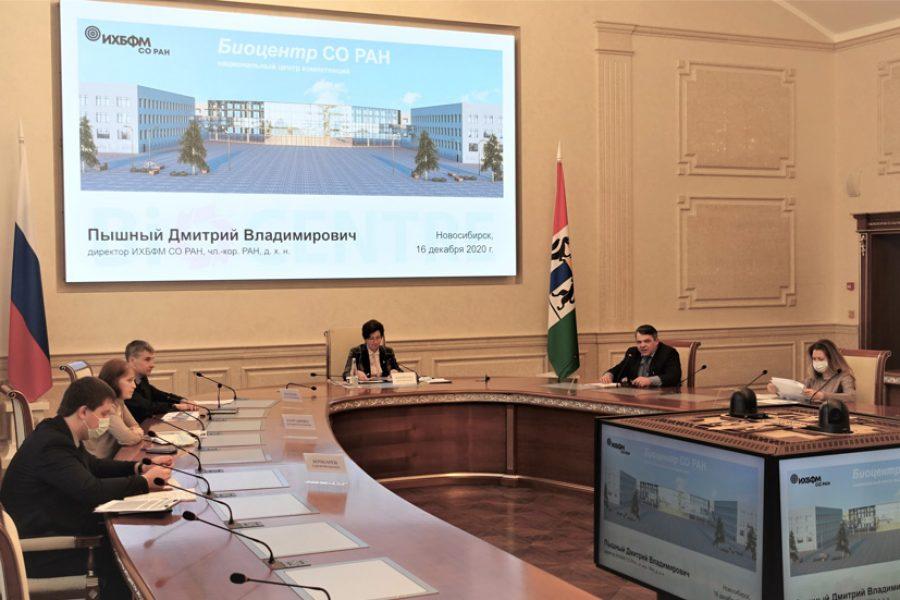 В Новосибирске планируют создать национальный Биоцентр