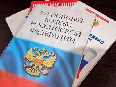 В отношении мэра Томска возбуждено второе уголовное дело