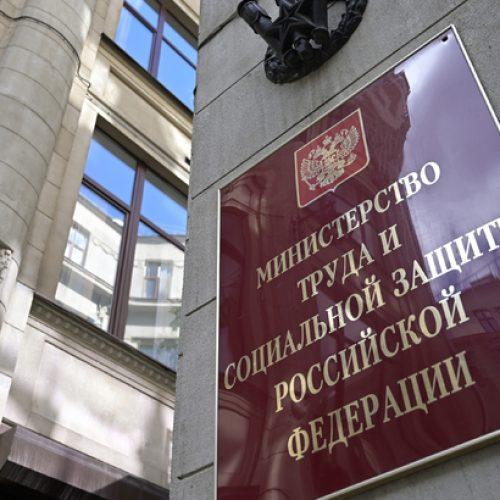Круглый стол по трудоустройству лиц с инвалидностью прошел в Новосибирске