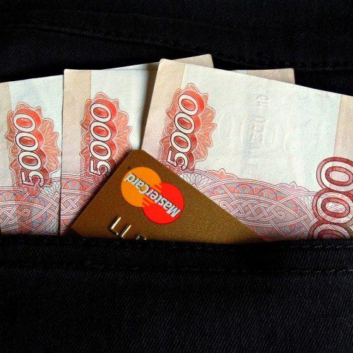 Новосибирцы задолжали финансовым организациям более 17,8 млрд рублей