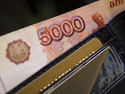 Средняя зарплата в Сибири составила 42,7 тысяч рублей