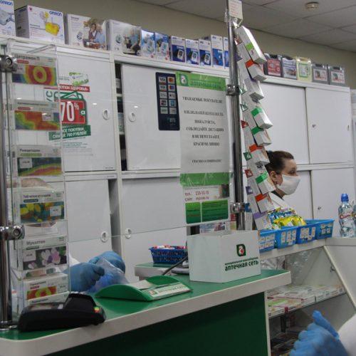 Область изучит опыт работы муниципальный аптек Новосибирска