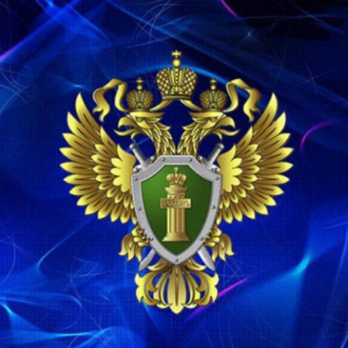 Назначены прокуроры трех регионов Новосибирской области