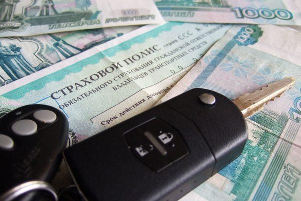 В России упростили оформление электронного полиса ОСАГО