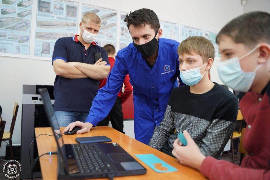 Открытие Детского технопарка «Кванториум» запланировано на март