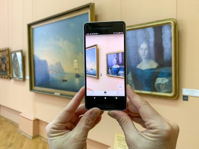 Технологии дополненной реальности теперь доступны в художественном музее