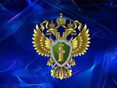 Прокуроры Куйбышевского и Барабинского районов поменялись местами