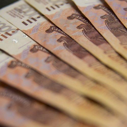 Сотрудников казначейства судят за приписки командировочных расходов