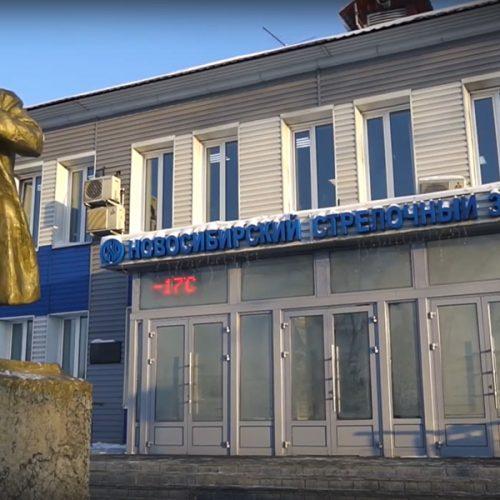 Новосибирский завод хочет строить высокоскоростную магистраль Москва – Санкт-Петербург