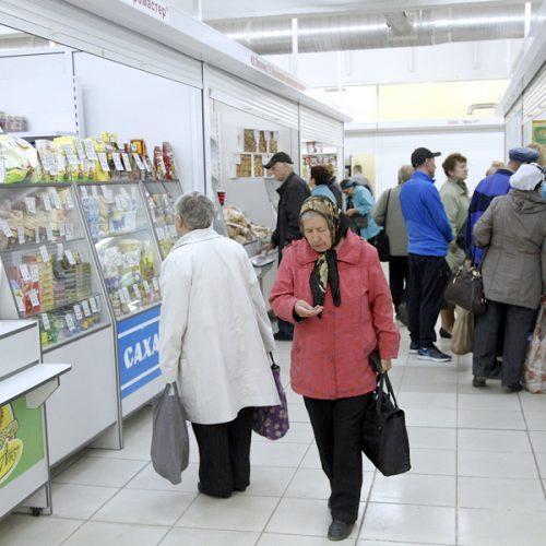 В декабре 2020 года минимальная продуктовая корзина новосибирцев стоила почти 4,5 тыс рублей