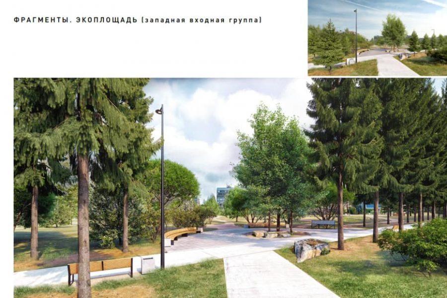 На Демакова обещают построить оздоровительно-развлекательный центр