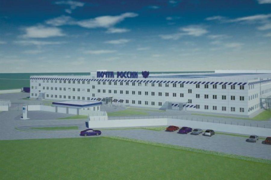 На следующей неделе в Новосибирске откроется логистический центр «Почты России»