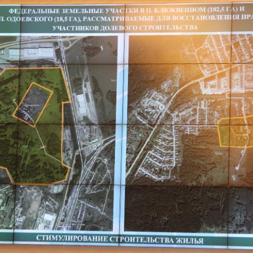В Новосибирской области определены площадки комплексного жилищного строительства