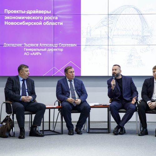 Ключевое преимущество Новосибирской области: диверсификация в промышленности и мощный научный потенциал СО РАН