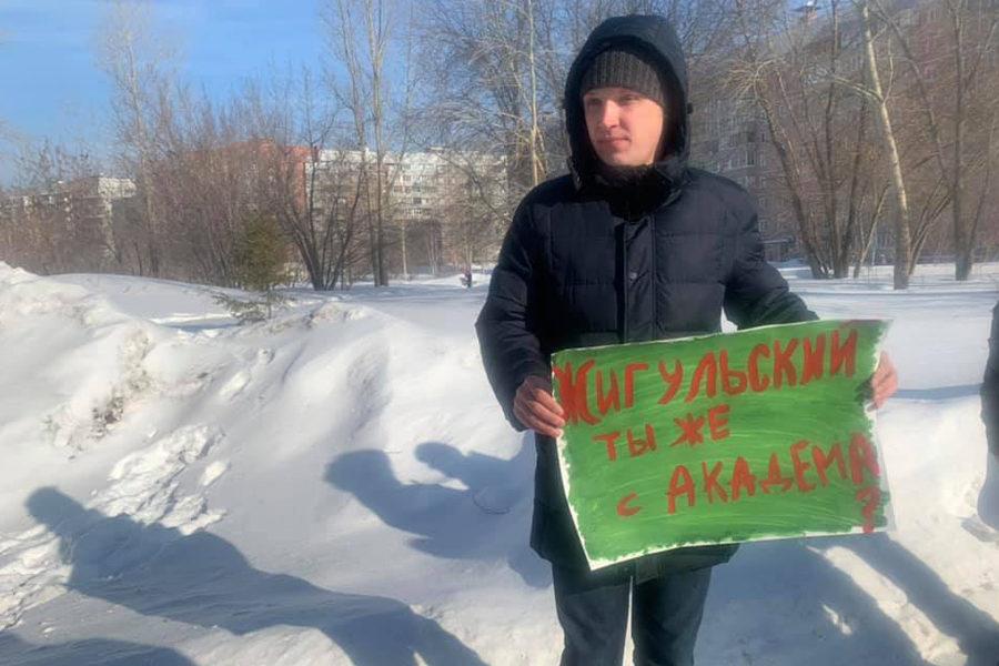 «Скверная» история на Демакова может дойти до областной прокуратуры