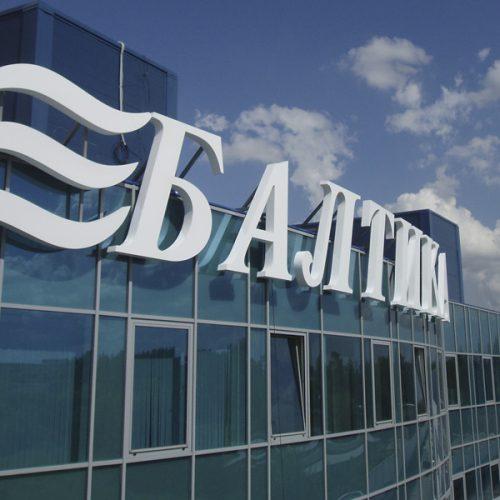В 2020 году «Балтика» увеличила объёмы продаж на 9%
