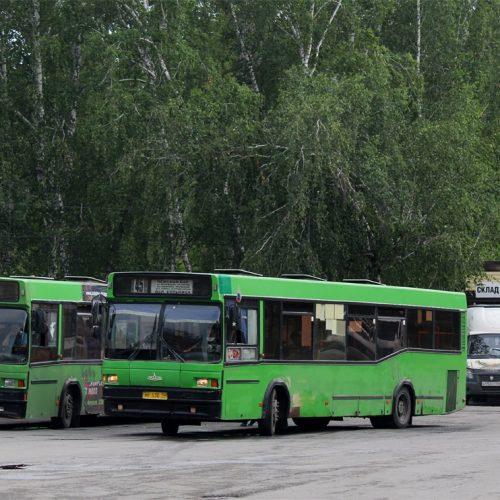 Транспортное предприятие «довезет» до комиссии по этике