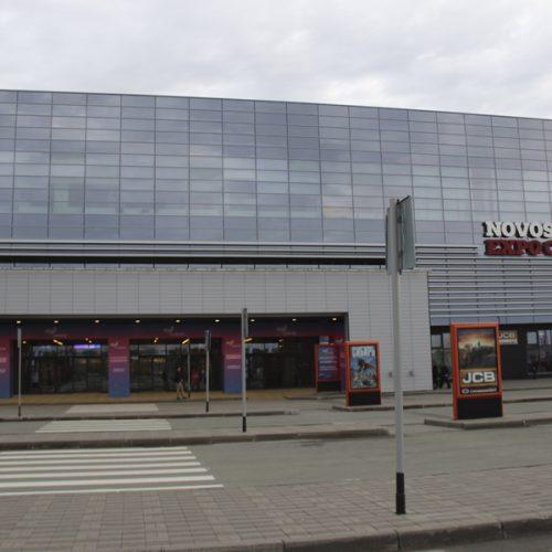 Новосибирский МВК «Экспоцентр» начинает работать