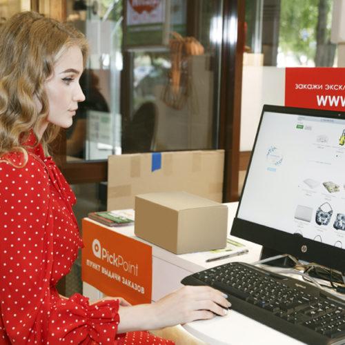 В январе доля онлайн-продаж в выручке торговой платформы westfalika.ru достигла 23,4%