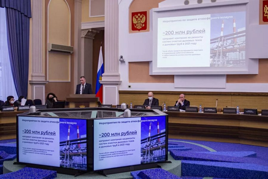 Общественников пригласили на замеры выбросов на ТЭЦ Новосибирска