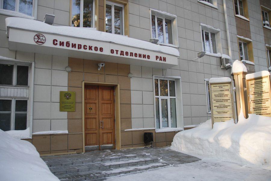 В Новосибирске закроют территориальное управление Минобрнауки РФ
