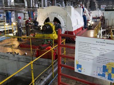 СГК начала ремонтную кампанию в Новосибирске с ТЭЦ-4