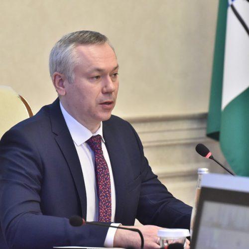 Андрей Травников возглавил рейтинг губернаторов по доле негативных упоминаний в соцсетях