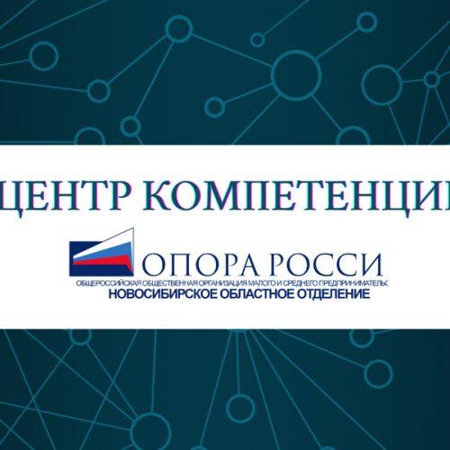 От финансовых организаций требуют усилить защиту информации