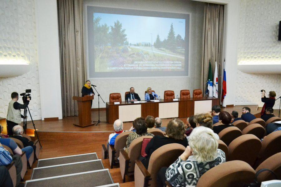 Продажа части сквера на Демакова спасет его от жилой застройки