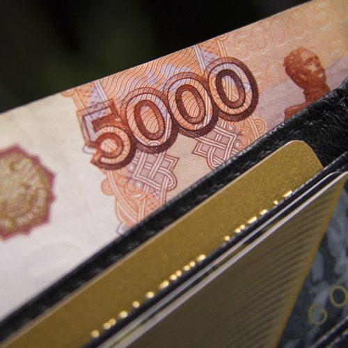 В банках Новосибирской области в 2020 году выявлено 345 поддельных банкнот