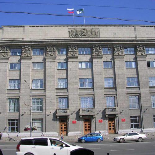 Мэрия Новосибирска определилась с формой департамента промышленности