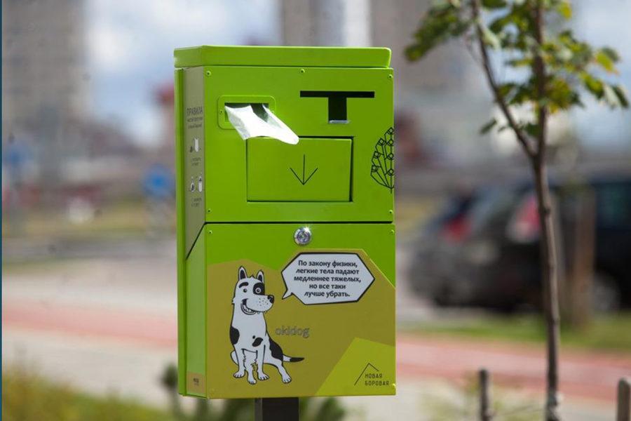 К программе культурного содержания собак в Новосибирске присоединился еще один игрок