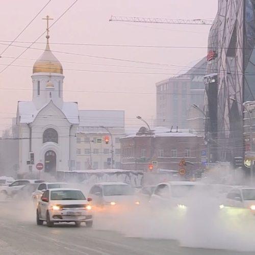 Сибирские ученые участвуют в создании катализатора для снижения уровня угарного газа