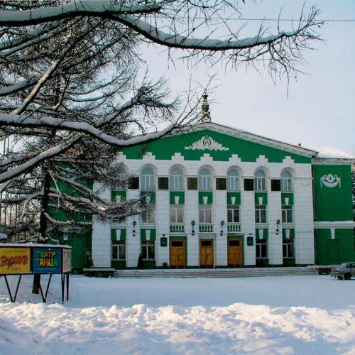 Новосибирская область рассчитается за ДК «Энергия» в течение двух лет