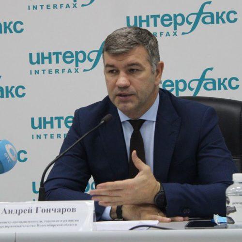 Проверки по соблюдению ограничительных мер в Новосибирске активизируют