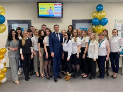 Офис Банка «Левобережный» в Барнауле празднует 10-летний юбилей