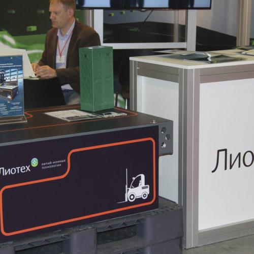 «Лиотех» поставит резервные источники питания на железнодорожные вокзалы РЖД