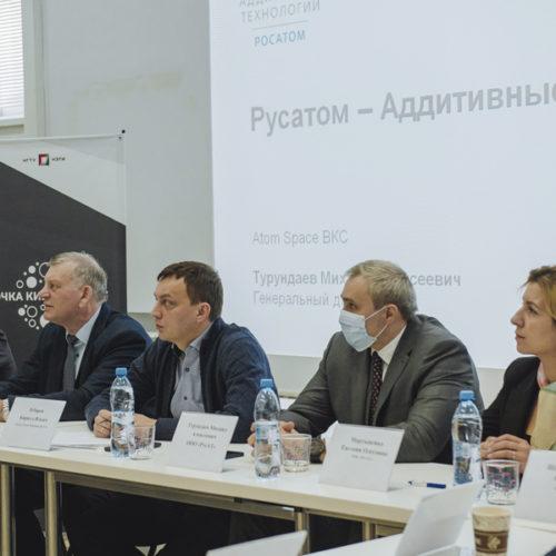 НГТУ НЭТИ станет площадкой Центра аддитивных технологий «Росатома»