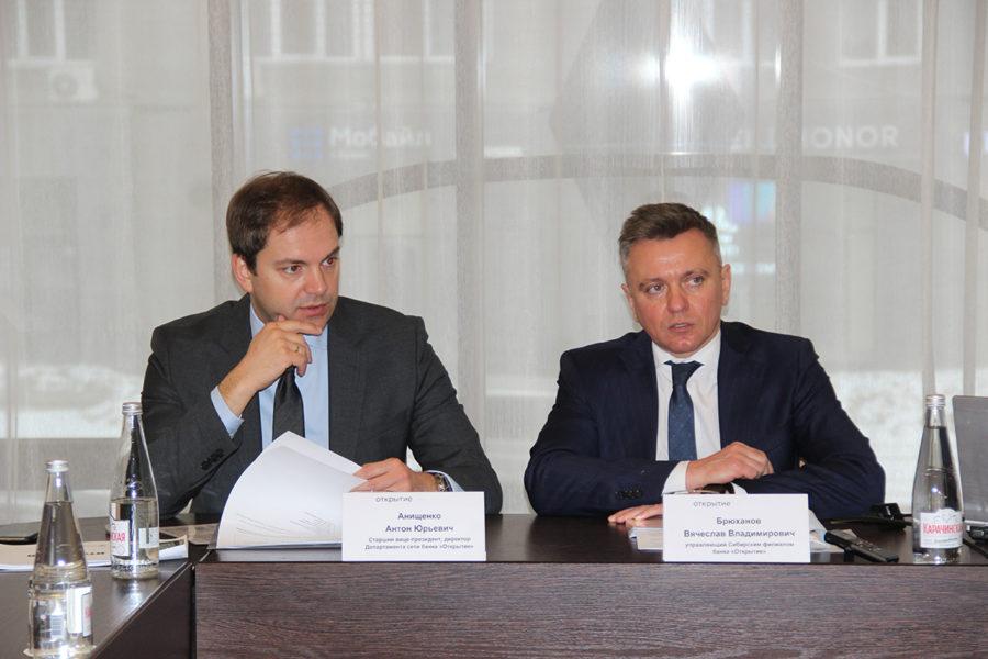 Банк «Открытие» увеличил кредитный портфель в Новосибирске до 25 млрд рублей