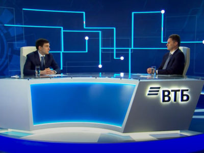 Акционеры ВТБ примут участие в разработке стратегии устойчивого развития банка