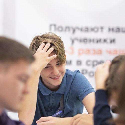 Большинство новосибирских выпускников выступают за сохранение ГВЭ